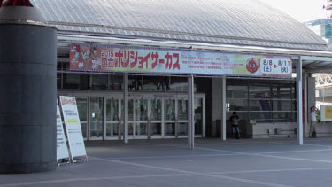 ボリショイサーカスの2021年公演は中止!