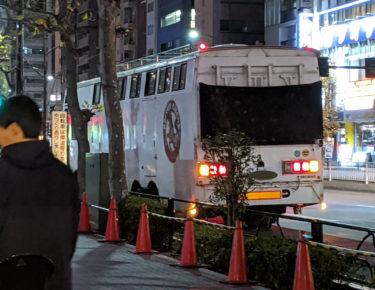 ボリショイサーカス7~8月公演は中止!&1月の東京公演の記録