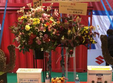 木下サーカス横浜公演 動物取扱責任者を開幕間際に変更