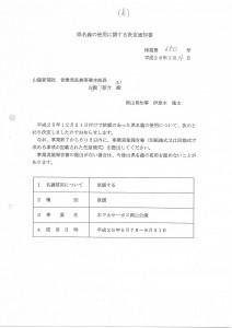 kinoshitacircus_shinsei4